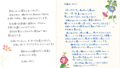 How to write goodbye in japanese : PROCESS-AGENTS GA